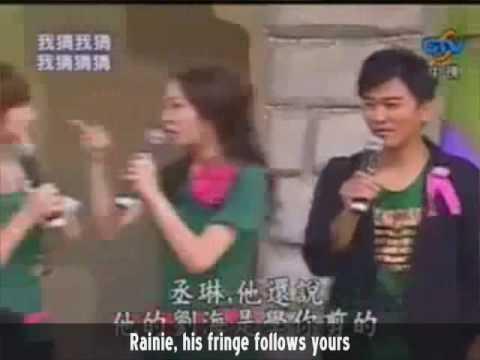 Show ja Rainie dating