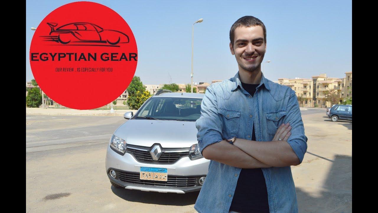 Renault Sandero StepWay Review  مراجعة وتجربة قيادة رينو سانديرو ستيب واي مع معاذ الشيخ