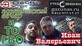 Chery Tiggo в Санкт-Петербурге - YouTube