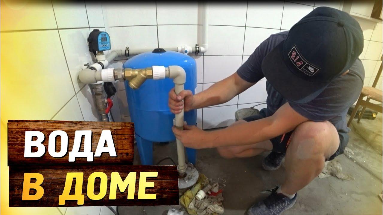 Самая простая, но умная схема подачи воды из скважины в дом.