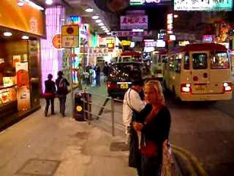Des Voeux Road Central Hong Kong