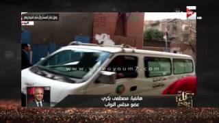 فيديو.. مصطفى بكري عن شائعات قتل وائل شلبي: