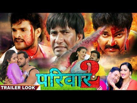 Parivar 2 Movie Information Dinesh Lal, Pawan singh, Khesari  Lal | Bhojpuri News, Review