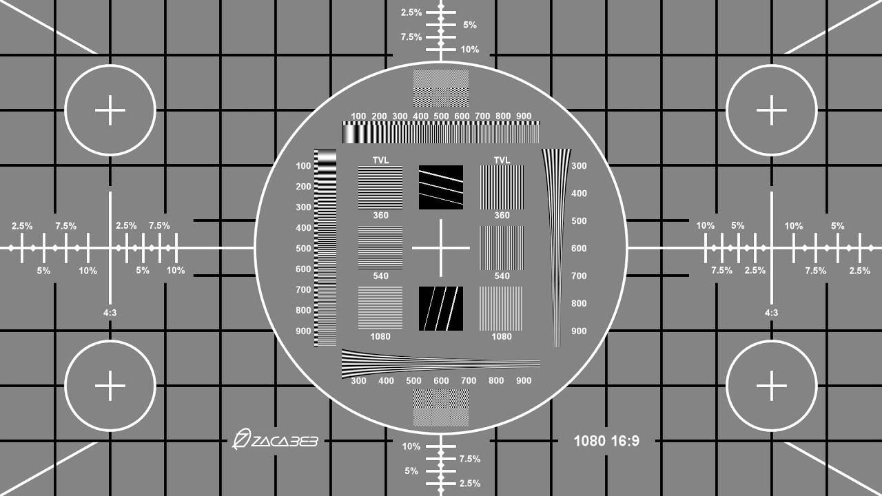 1920x1080 test mpeg surround 1080p mpg