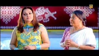 Balakrishna Mother | Kovai Sarala Death Scene | Kuppathu Raja | Sneha | #NewTamilMovies