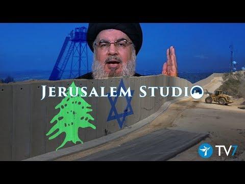 Lebanon- Israel: Conflict Resolution \u0026 Mediation – Jerusalem Studio 433