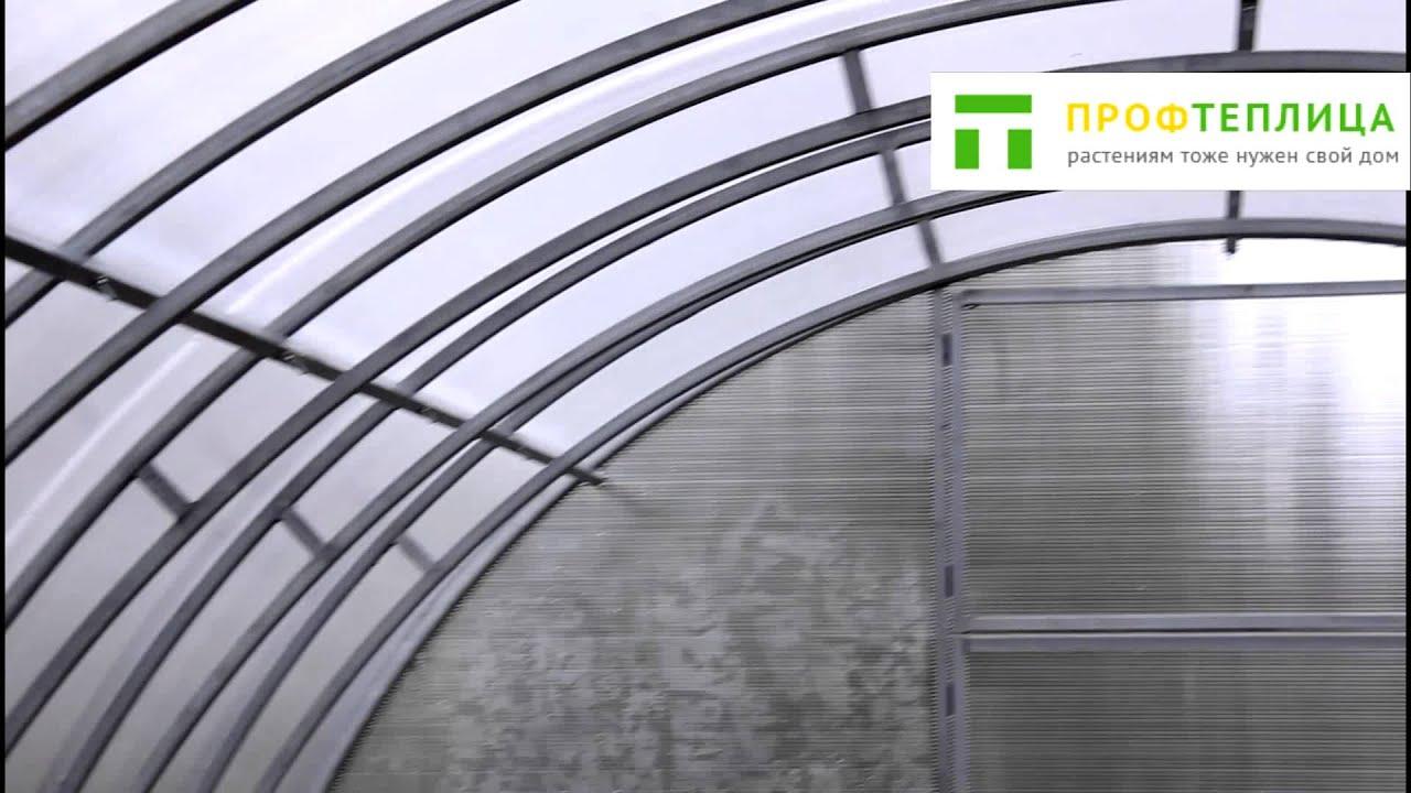Установка Термопривода на дверь теплицы - YouTube