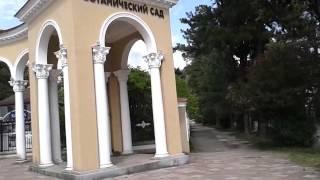 Абхазия   Сухум, Ботанический сад 9