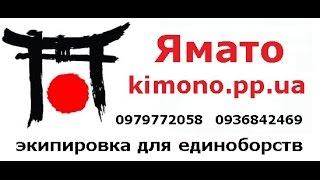 Самый крутой ролик про ушу саньда(Интернет-магазин Ямато. Осуществляем продажи товаров по всей территории Украины...., 2016-08-01T14:43:56.000Z)