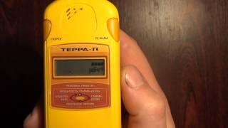 Дозиметр радіометр Терра-П (жовтий, побутової). Відключення звукової сигналізації. Безшумний дозиметр.