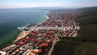 Аренда квартир в Болгарии, Святой Влас(В этом видео мы хотим познакомить вас с удивительным курортом в Болгарии - Святой Влас. Песчаные пляжи, уник..., 2015-05-05T10:14:29.000Z)
