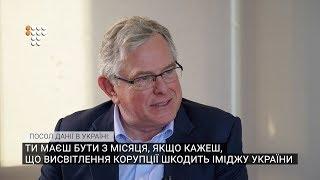 «Треба бути з Місяця, щоб сказати, що не треба висвітлювати корупцію, бо це шкодить іміджу України»