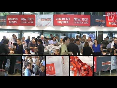 New-Tech 2018 Exhibition!
