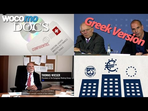 The Trail of the Troika (Greek Version, HD 1080p) | A must-see to understand the situation in Greece