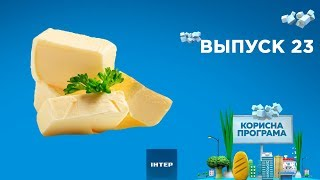 как выбрать качественный плавленый сыр | Смотрите завтра в «ПОЛЕЗНОЙ ПРОГРАММЕ» в 10:00!