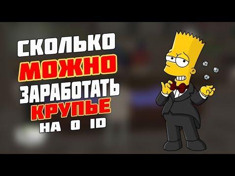 Казино вулкан Октябрьс download