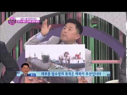 남한 Vs 북한 군사력 완벽 해부_채널A_이만갑 128회