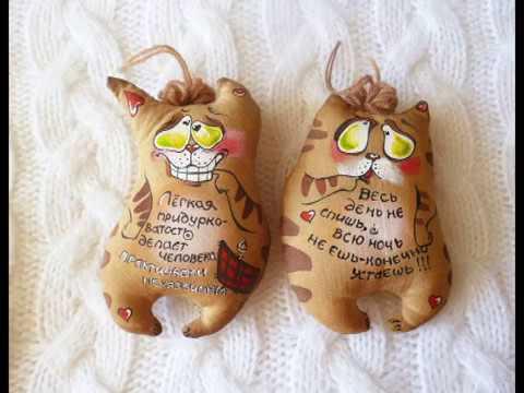 Текстильные игрушки с пожеланиями