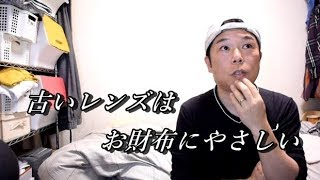 【雑談】オールドニッコールを使う理由