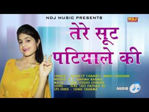 New Haryanvi DJ Song 2018 R P Sharma Kadma Sandeep Chandal Sangeet Jangir Sonu Bevdiya S R Music
