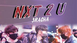 [Indo Lirik] NXT 2 U (Prod. CB97) - 3RACHA
