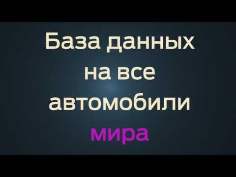 Заправка автомобильных кондиционеров в Москве. Шоссе Энтузиастов 12 к 2,  ТЦ ГОРОД