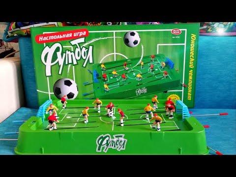Футбол настольная игра часть 1 (поле на прокачку)