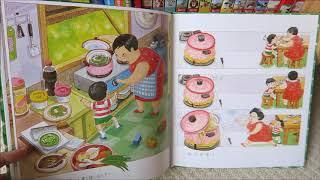 與5Y2M小寶哥和2Y2M阿梅共讀台灣作家曾陽晴的經典名作《媽媽,買綠豆!...