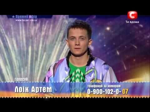 Видео: Украина Мае Талант 3 -  Артем Лоик Полуфинал.avi