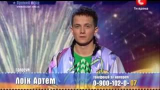 Украина Мае Талант 3 -  Артем Лоик Полуфинал.avi