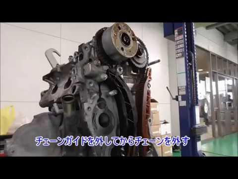 ダイハツエンジン整備動画1(タイミングチェーン取り外し) Engine maintenance videos of Daihatsu(Japanese car)