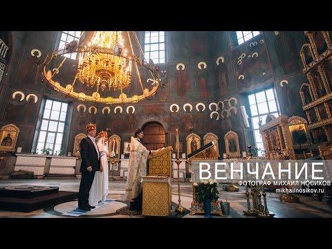 Венчание зимой. Фотосессия. Чебоксары