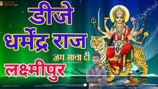 Maa_Maa_Tujhe_Dil_Ne_Pukara Hindi Bhakti Song_Durga_Puja_Navratri_Dj_Song|| Dj Dharmendra Raj