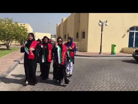 احتفال إدارة فروع نادي سيدات الشارقة بيوم العلم الإماراتي