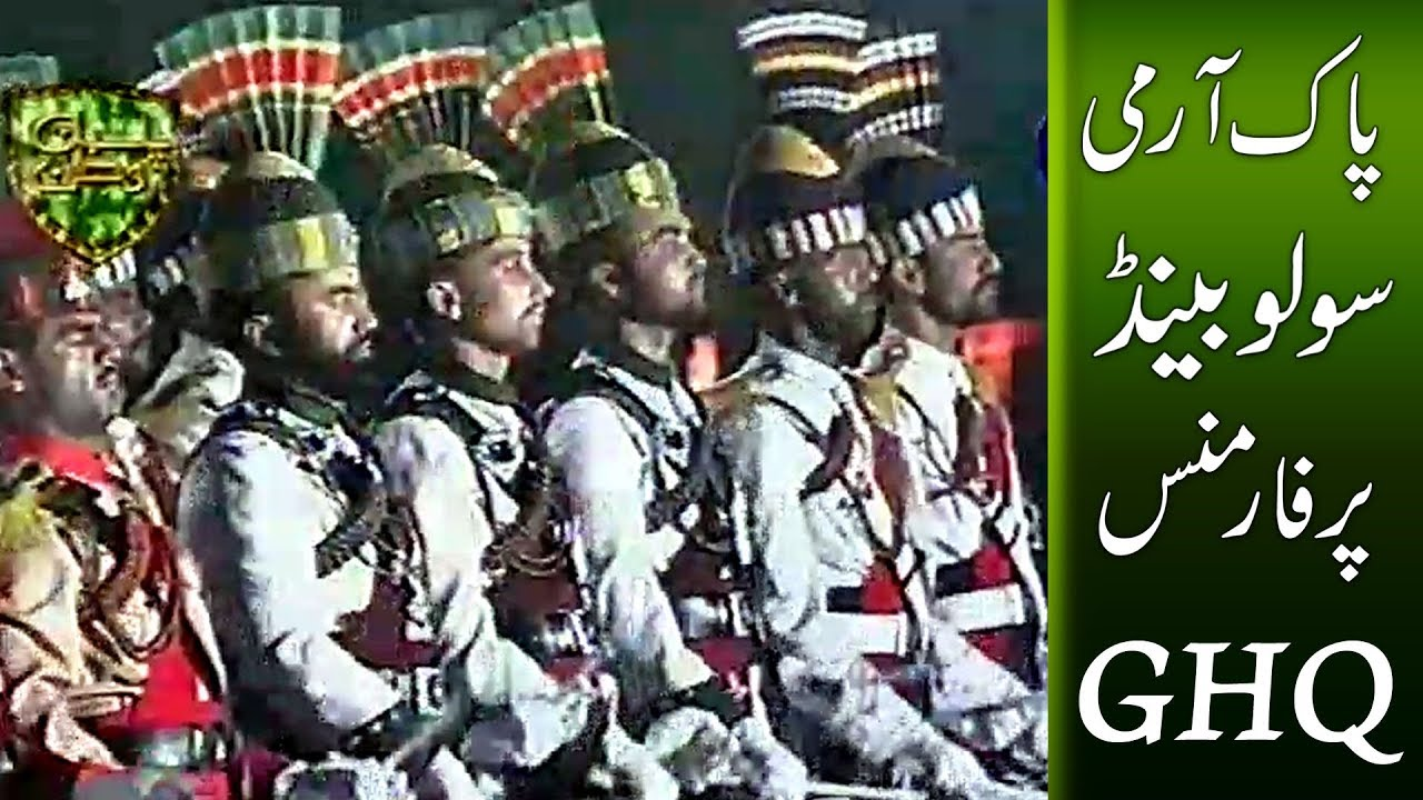 Pak Army Solo Band Performance on Defence Day of Pakistan.