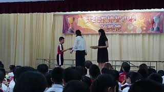 Publication Date: 2020-04-04 | Video Title: 天主教博智小學頒獎禮2018-2019
