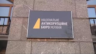 Європа грозить сказати українському безвізу «прощавай» - наслідки антикорупційного скандалу