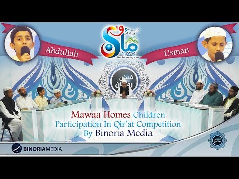 Mawaa Homes Huffaz Children Participation In Binoria Media Qiraat Competition