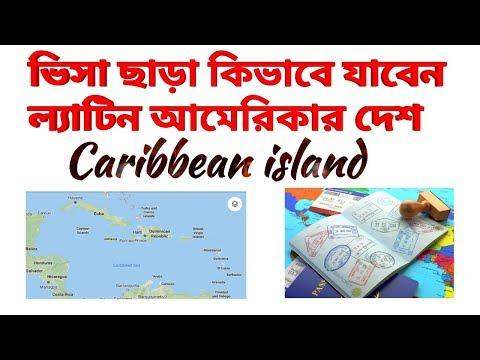 Latin America Visa Free !! Caribbean Islands Visa On Arrival,