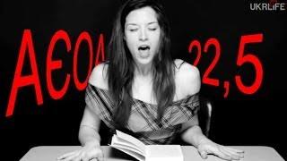 АЄОА 22,5: Прокурор-няшка (с русскими субтитрами)