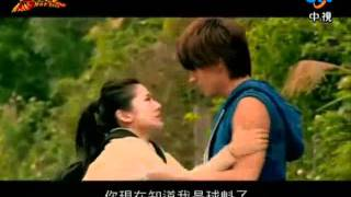 Hot Shot Mv -cause I  Believe ( Show Luo).wmv