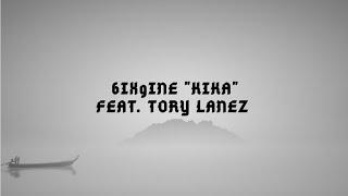 "6IX9INE ""KIKA"" Feat. Tory Lanez"