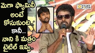 Gang Leader Movie Title Controversy || Producer Mohan Krishna Fires on Nani and Mythri Movies