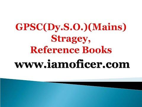 (GPSC) Dy.S.O. ,Dy.Mamlattadar mains exam study material