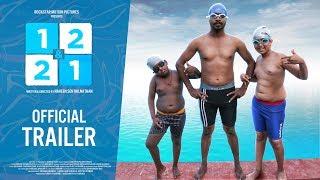 1221 | OFFICIAL TRAILER | Madras Central | YUV Originals