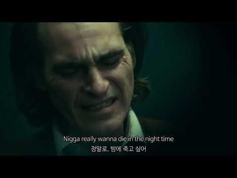 [조커/Joker] xxxtentacion - Everybody Dies In Their Nightmares (가사해석)