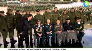видео Владимир Путин ответил на вопросы россиян