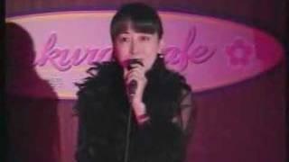 Sakura Cafe: Yokoyama Chisa [Part 1]