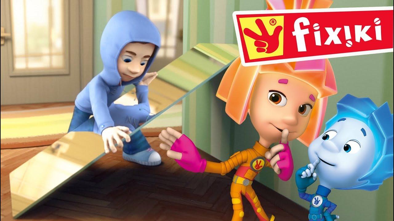 FIXIKI - Oglinda (Ep.52) Desene animate în română pentru copii