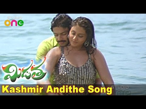 Kashmir Andithe Song - Midatha Movie - Namitha | Srikanth